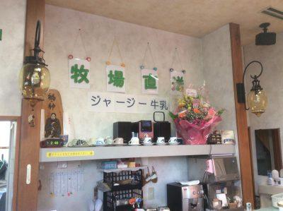 ポポロ松島店店内