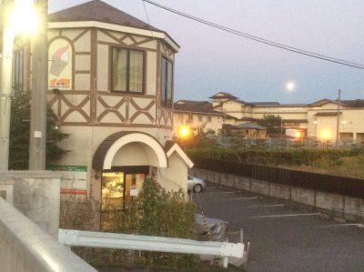 ポポロ松島店
